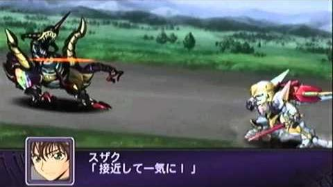 Super Robot Taisen Z 2 ~Hakai-Hen~ Code Geass units all attacks