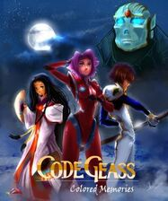 Code Geass with tittle HR