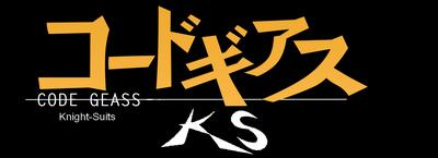 CG KS