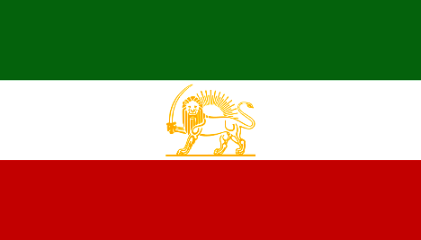 File:Imperial Iran.png