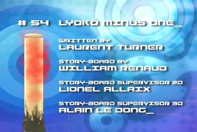 File:54 lyoko minus one.png
