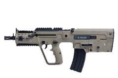 Red dawn weapons X95-R