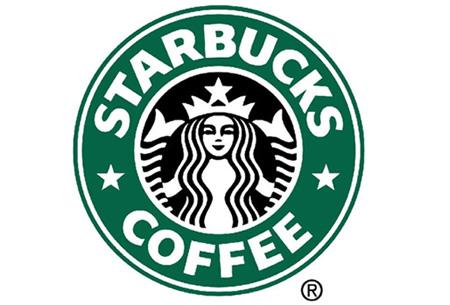 File:Starbucks-2.jpg