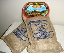 220px-Jamaica Blue Mountain Coffee 9494
