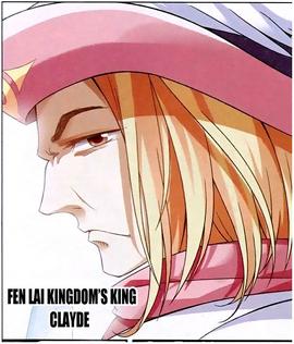 King Clayde