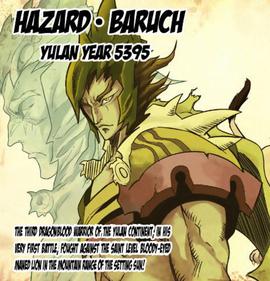 Hazard Baruch