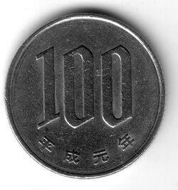 JPY 1989 100 Yen