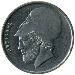 GRD 20 Drachma Pericles