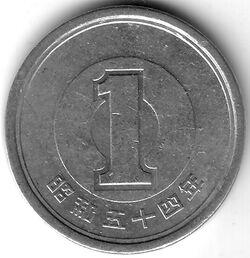 JPY 1979 1 Yen