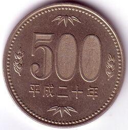 JPY 2008 500 Yen