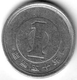 JPY 1975 1 Yen