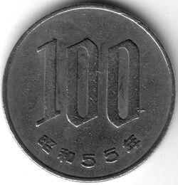 JPY 1980 100 Yen