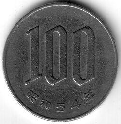 JPY 1979 100 Yen