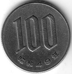 JPY 1974 100 Yen
