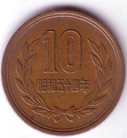 JPY 1979 10 Yen