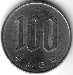 JPY 1996 100 Yen