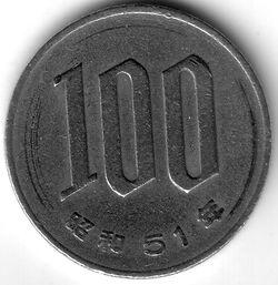 JPY 1976 100 Yen