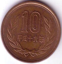 JPY 2004 10 Yen