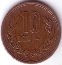 JPY 1966 10 Yen