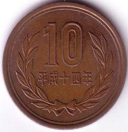 JPY 2002 10 Yen