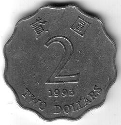 HKD 1993 2 Dollar