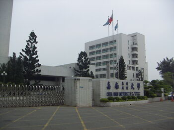 ChiaNan University.JPG