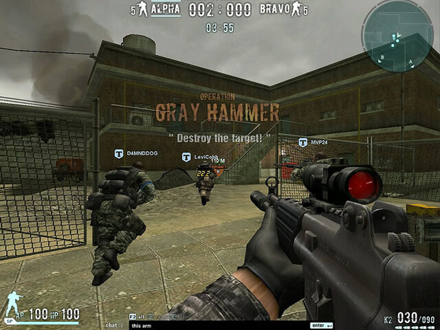 File:Gray Hammer.jpg