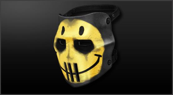 File:Img main skull mask smiley.jpg