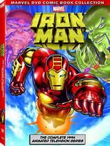 File:IRON MAN.jpg