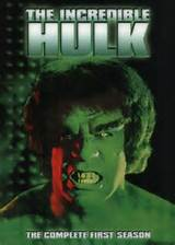 File:1978 HULK TV SERIES.jpg