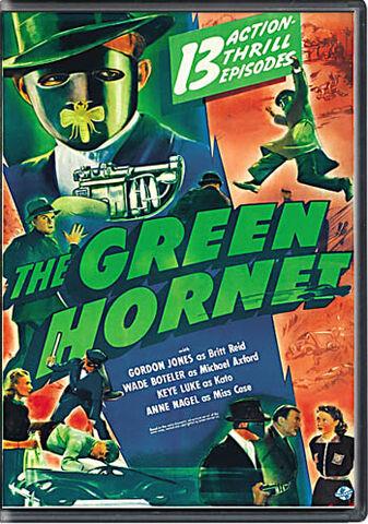 File:Green hornet serial.jpg