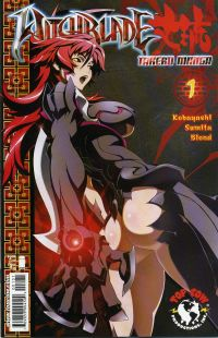 Witchblade Takeru Manga 1