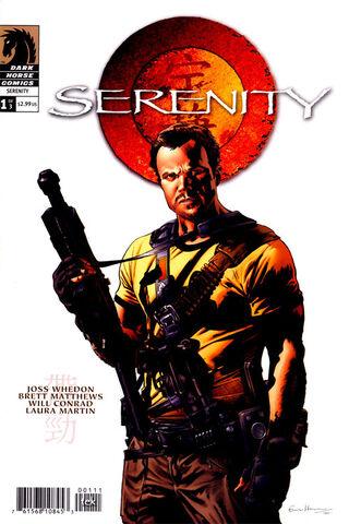 File:Serenity 1.jpg
