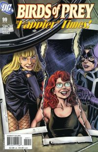 File:Birds of Prey 99.jpg