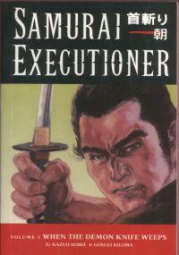File:Samurai Executioner 1.jpg