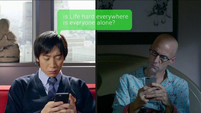 File:Takashi and Pelton.jpeg