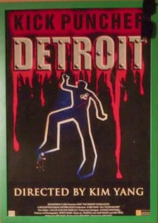 File:Kickpuncher Detroit poster.jpg