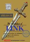 Zelda ii the adventure of link cover front 2