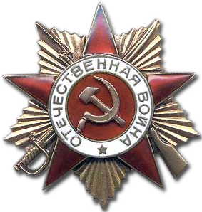 File:Order of the Patriotic War (1st class).png