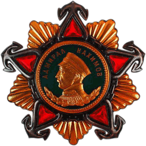 File:Order Nakhimov 1st degree.png