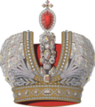 Russian Imperial Crown.png