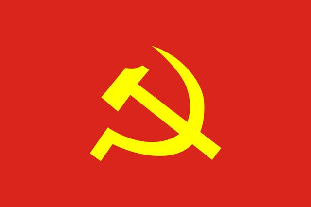 File:800px-Communist Party of Vietnam flag.png