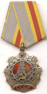 File:Order of Labour Glory 1st.jpg