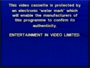 Entertainment In Video Warning Scroll (1995) (2)