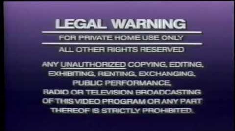 Opening to Amadeus 1985 VHS
