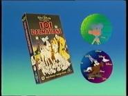 Disney Video Piracy (1996-1997) (Holograms) Version 1