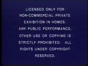 First Paramount Home Entertainment warning screen