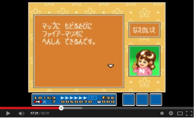 File:BS-X Super Mario All Stars Text -5.PNG