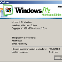 The about dialog box for the GUI of Windows ME