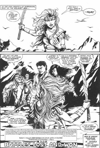 File:Savage Sword of Conan Vol 1 209 051.jpg